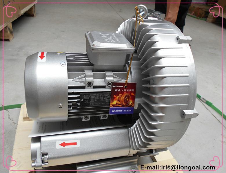 Blower Air Pump : Regenerative inflatable industrial air pump blower