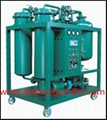 Vacuum Turbine Oil Purifier 1