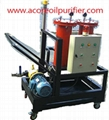 PT Mobile Portable Oil Filter Machine