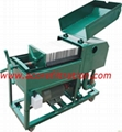 Plate Frame Press Oil Filter Machine
