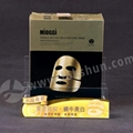 Hot Selling Acrylic Facial Mask Cosmetic