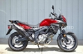 New 2016 V-Strom 650 ABS Motorcycle