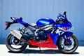 Newest 2016 GSX-R600 Motorcycle