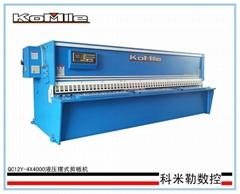 科米勒液壓擺式剪板機