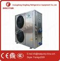 Air Source Heat Pump Water Heater Dbt 18w Dibetter China Manufacturer Other Home Supplies