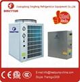 EVI Split Heat Pump,DBT-18WL