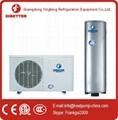 Domestic Air Source Heat Pump,Split type