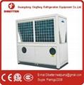 Commercial High Temperature Heat Pump