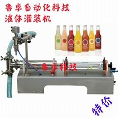 自動灌裝機 半自動液體灌裝機 灌裝機