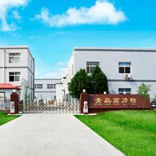Qingdao Gaolite Industry and trade Co.,Ltd