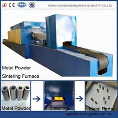 high temperature continuous atmosphere protective powder metallurgy fast sinteri