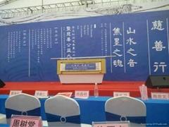 天津市尚客广告有限公司