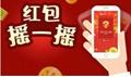 天津年会服务微信上墙3D微信签