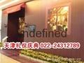 天津圣诞商场装饰天津圣诞节装饰图片装饰品有哪些圣诞节装饰方案 2