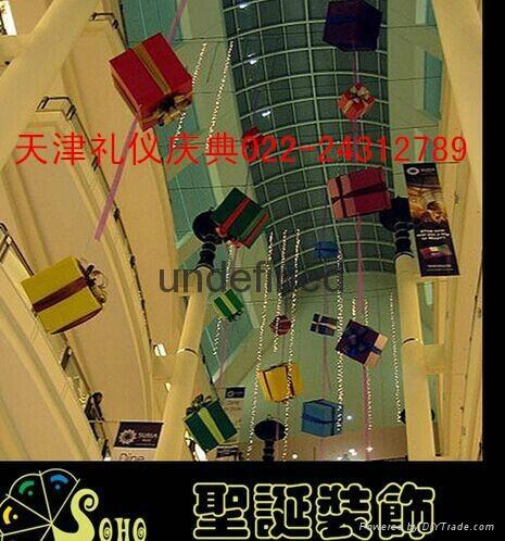 天津圣诞商场装饰天津圣诞节装饰图片装饰品有哪些圣诞节装饰方案 3