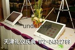 天津电子签到电子签约天津签约服