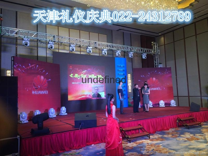 天津年会服务会场场地布置年会策划方案礼仪开场水晶芭蕾演出 5