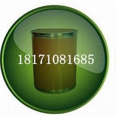 黃連素原料藥