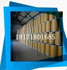 磷酸氯喹原料藥優惠供應