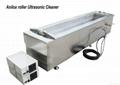 Limplus 15liter 40kHz shooting gun ultrasonic cleaner