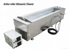 Limplus anilox roller ultrasonic cleaner machine