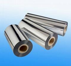 Aluminum Metallized Polyester Film VMPET
