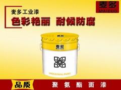 生產工業聚氨酯面漆