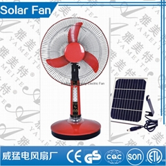 12V Solar  AC/DC Rechargeable  Fan with LED light  solar dc fan