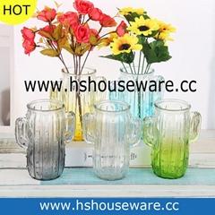 Cactus Glass Vase