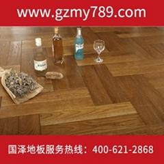 實木地熱地板