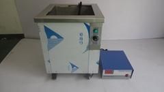 Ultrasonic vibration generator