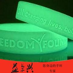 定製歐美熱銷硅膠手環印刷橡膠手圈可批發