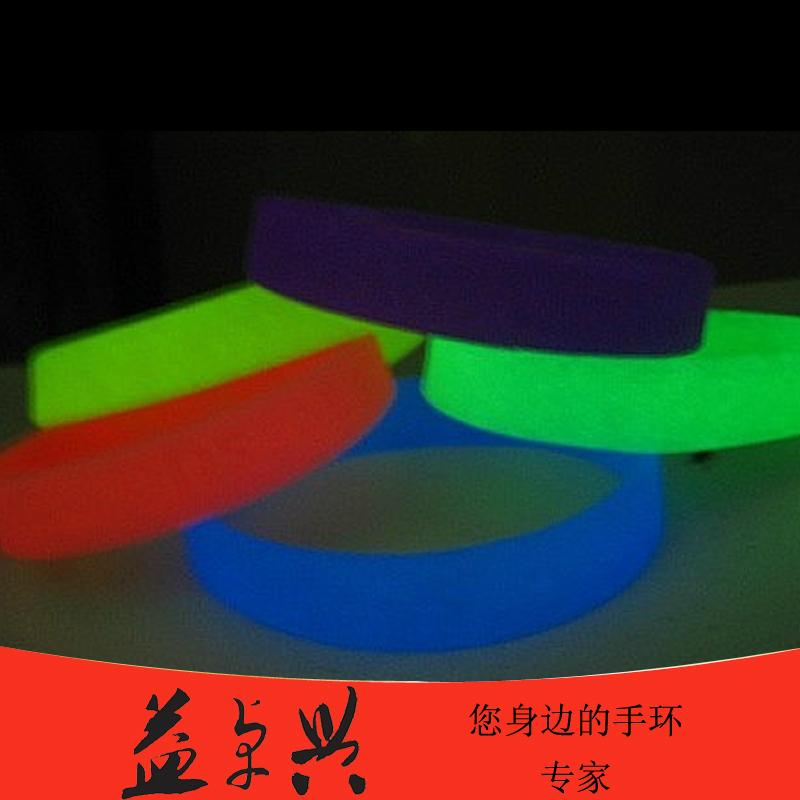 定制欧美热销硅胶手环印刷橡胶手圈可批发 2