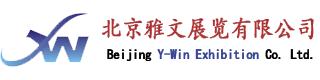 2017北京餐飲食品展會 1
