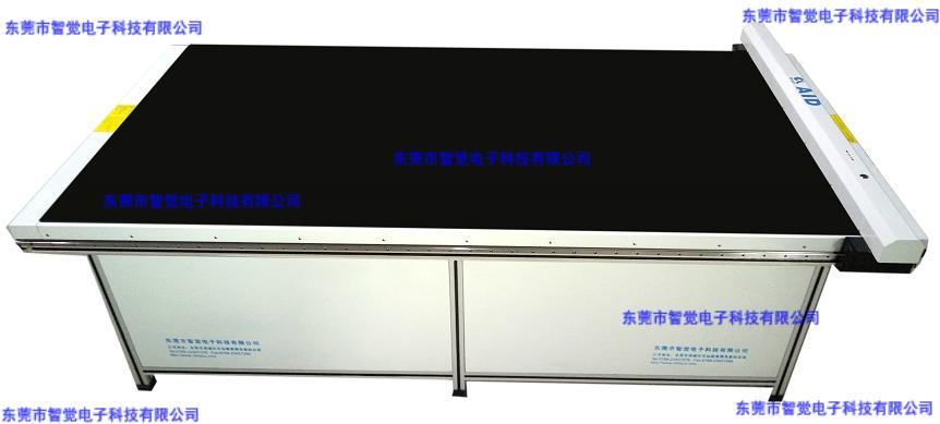 大型工業掃描儀 1