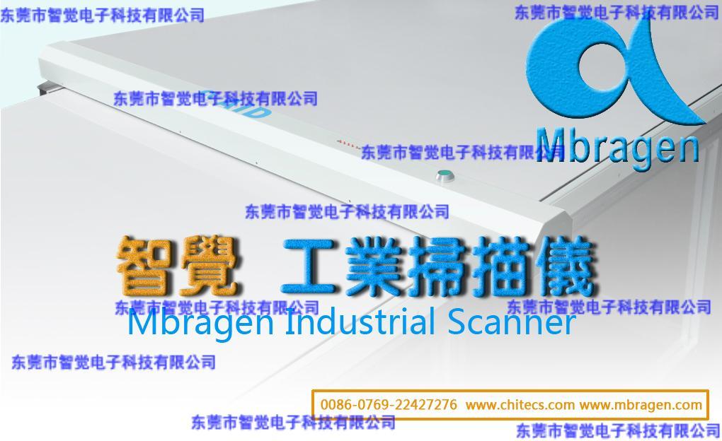 大型工業掃描儀 4