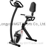 Marcy Upright Foldable Bike