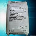 余姚供應PA66德國A3HG6塑膠原料耐油耐水解 5