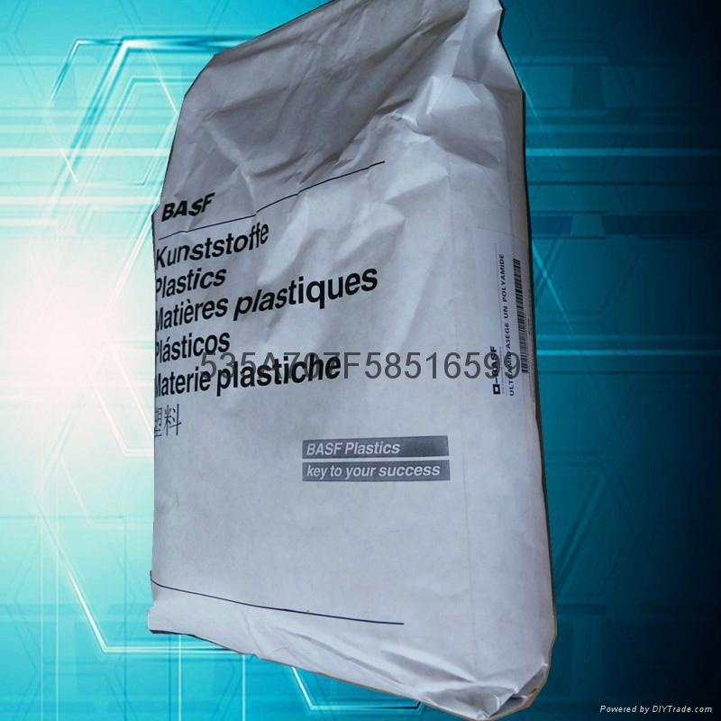 供應PA德國巴斯夫A4H塑料耐熱耐老化 1