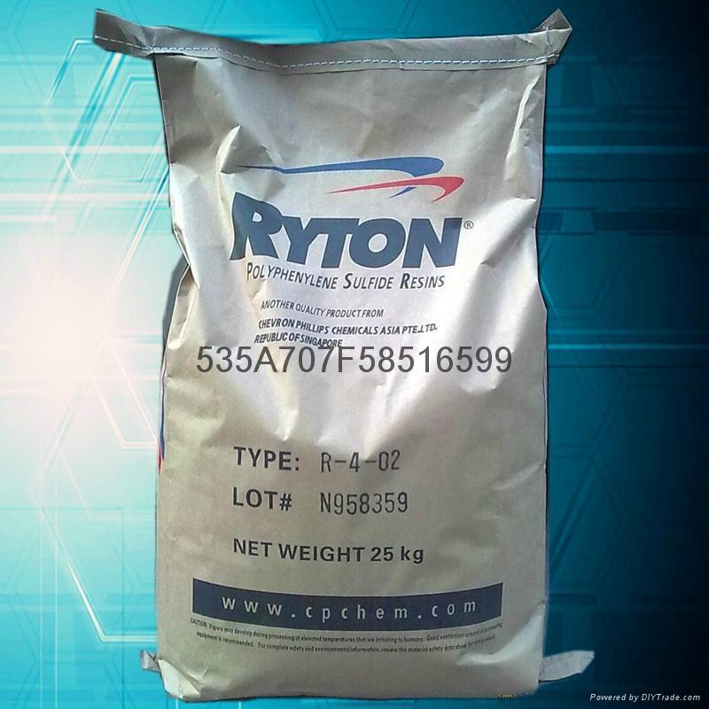 余姚供應PPS美國菲利普R-7-120BL塑料 增強阻燃 2