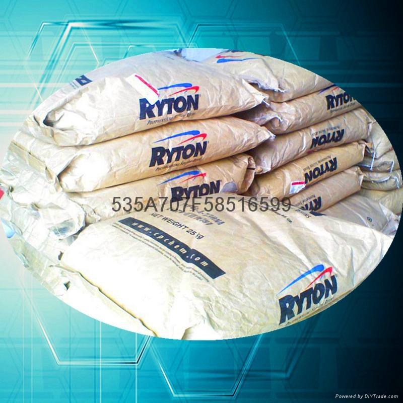 余姚供應PPS美國菲利普R-7-120BL塑料 增強阻燃 3