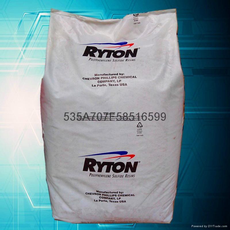 余姚供應PPS美國菲利普R-7-120BL塑料 增強阻燃 4