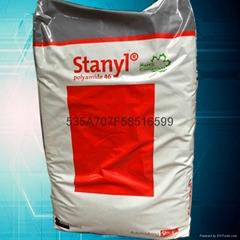 余姚供應TE250F8塑膠原料阻燃熱穩定劑