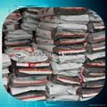 余姚供應TE250F8塑膠原料阻燃熱穩定劑 2