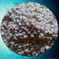 余姚供應TE250F8塑膠原料阻燃熱穩定劑 4