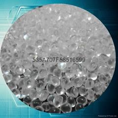 供应TPU德国巴斯夫1185A塑胶原料