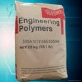 供應PA66美國杜邦FR50塑膠原料 2