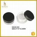 Air tight compact powder jar loose