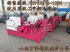 新疆吐鲁番多功能钢材液压弯拱机全自动液压钢材折弯机
