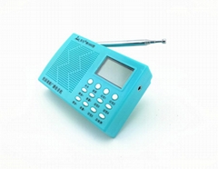 龍馬® 牌1601型校園調頻廣播接收機